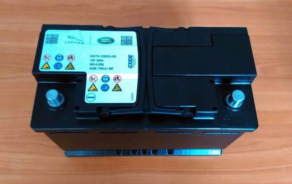 Exide - Batteria Jaguar XE