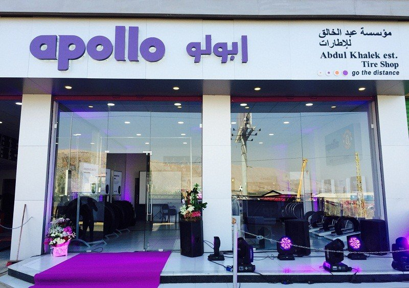 Apollo-Zone-in-Lebanon-