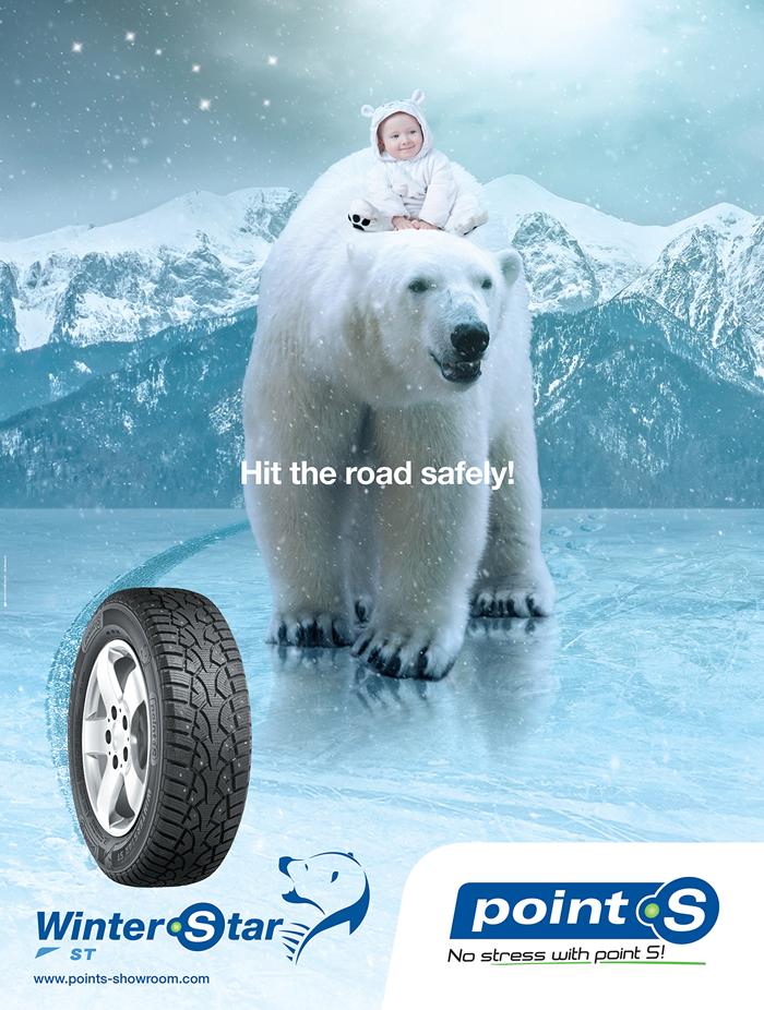 Winterstar-ST-Ice