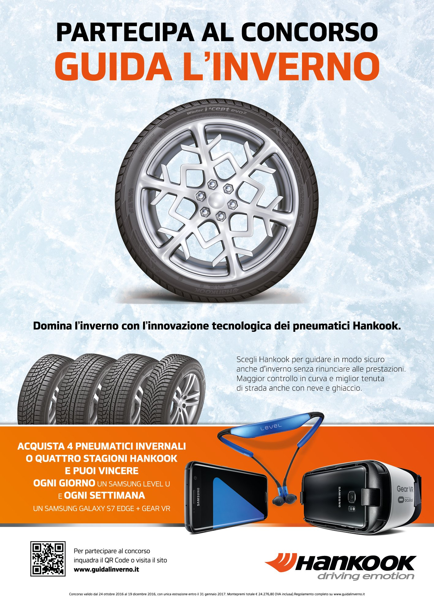 20161108_Hankook_Tire_Italy_Winter_Sell_Out_Promotion_1